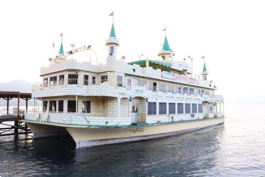 洞爺湖汽船