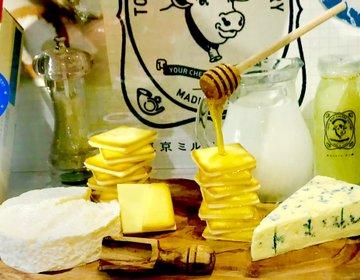 【女子ウケ最高の東京土産を品川で発見!】品川駅ナカで買えるので会社へのお土産にいかが?東京ミルク