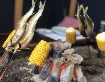 【覚王山】都会で出会うふるさと。囲炉裏を囲んでいただく山里料理のフルコース【料亭 長坂】