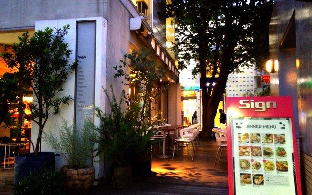 Sign daikanyama