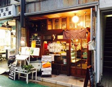 とろける手作りチーズケーキが食べられる下北沢の珈琲豆屋「cafe use」