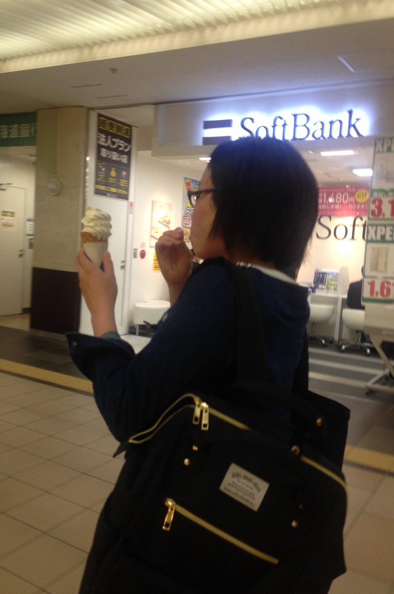 KINOTOYA BAKE ポールタウン店