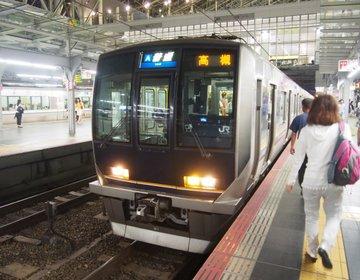 160円切符で近畿全府県を訪れる鉄道の旅