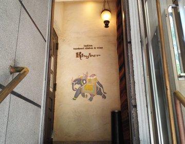食通たちも通ってしまう銀座の有名カレー屋「カイバル」のタリーランチ
