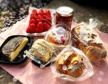 【花見】東京お花見名所ランキングNo.1目黒川!桜とトリュフチーズのお供は人気パン屋ジャンティーユ
