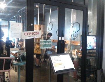 【御徒町】ハンモックカフェ!カフェアサンで絶品カレーを食す!