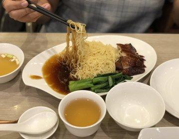 シンガポールおすすめ飲茶・中華レストラン‼︎高級感溢れるクリスタルジェイド♡