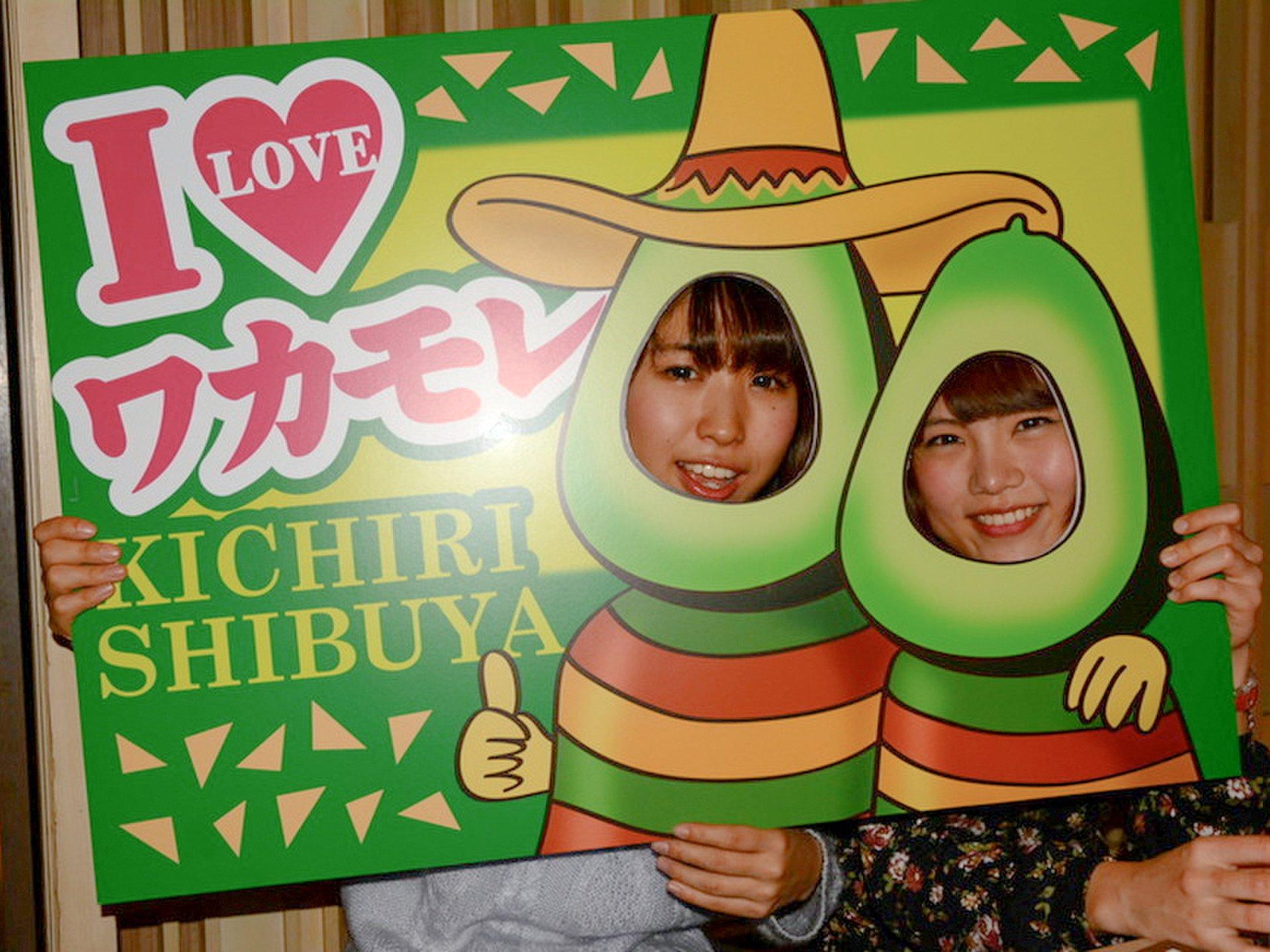 【世界一栄養価の高い森のバター】アボカドで身体の中から綺麗を目指そう!東京都内の美味しいアボカド専門店♡