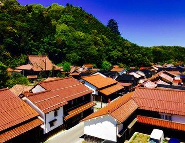 【山奥の銀山の街へ】銀山で栄えた地域の雰囲気を味わう!石見銀山で絶対見たい大森の街並み