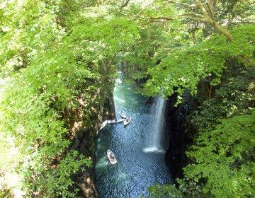 【宮崎の人気観光スポット】一度は訪れたい!宮崎県の高千穂峡♡