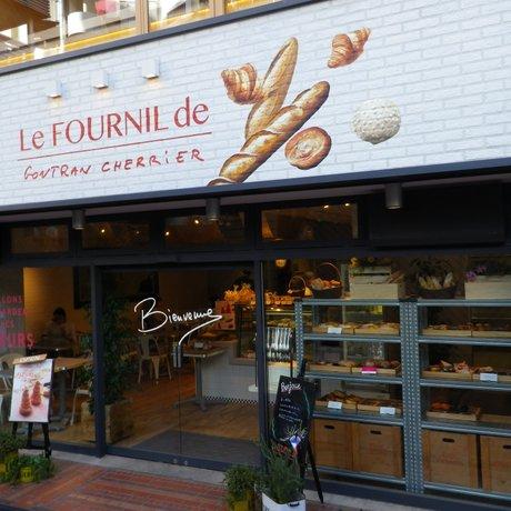 ル フルニル ドゥ ゴントラン シェリエ