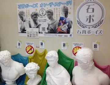 【画材だけじゃない!】女子必見!「世界堂 新宿本店」でテンションが上がりそうなモノ探してきました!