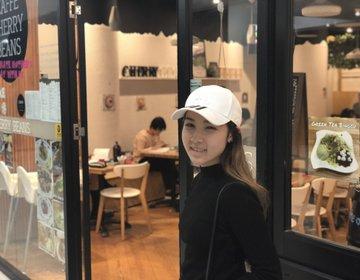 シドニーおすすめカフェ♡『Cherry Beans』充電カフェ・無料WIFI有