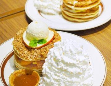 【ゆーきの実食レポ】エッグスンシングスのサンクスギビング!アップルパイ・パンケーキとバーガーが新登場
