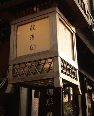 夢境喜茶 (mukyokissa)