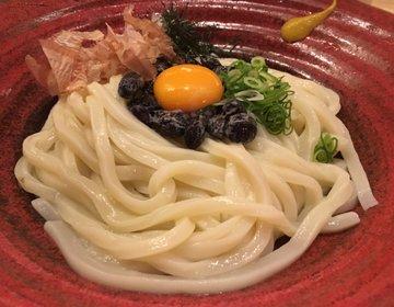 羽田空港国際線ターミナル 海外に行く前に最高の日本食