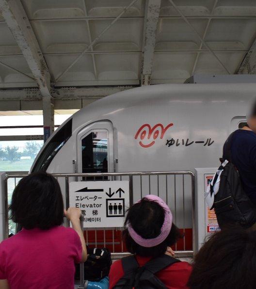 県庁前駅(沖縄県)