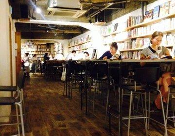 本の森で癒されよう。渋谷の夜の図書館「森の図書室」で読書を楽しむ!【飲食も可能】