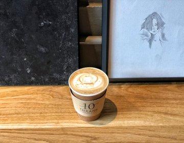 御茶ノ水・水道橋おすすめカフェ♡デートにも使えるおしゃれ電源カフェ