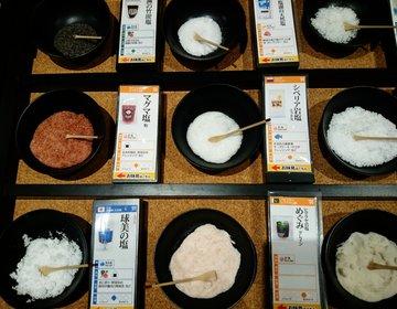 横浜ウィンドウショッピングデートならベイクォーター! 美味しいグルメ発見デート☆試食もたくさん