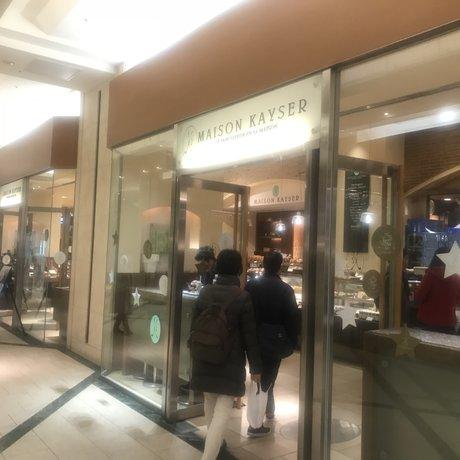 メゾン・カイザー・カフェ COREDO日本橋店