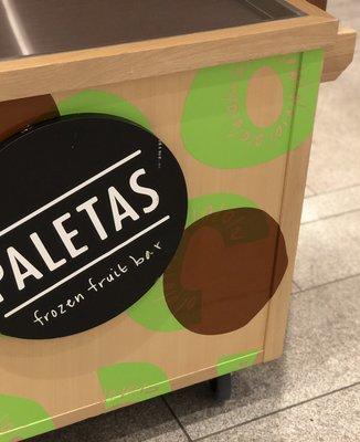 パレタス 東京ミッドタウン店