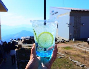 【絶景・おでかけ】標高1770m世界最大級!竜王にあるSORAテラスからの絶景を見に行こう!