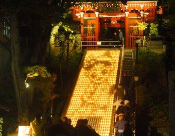 ロマンチックな夜の草津♪イベント『湯畑キャンドル「夢の灯り」』で二人の距離を縮めちゃお♡