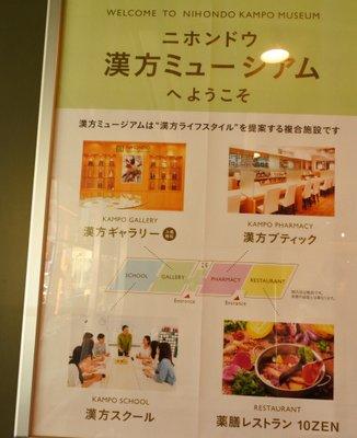 10ZEN 品川店