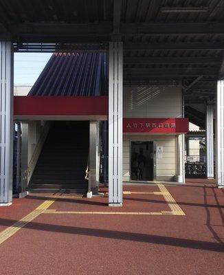 竹下駅西口/西鉄バス