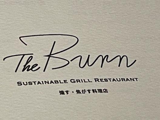 THE BURN(ザ バーン)