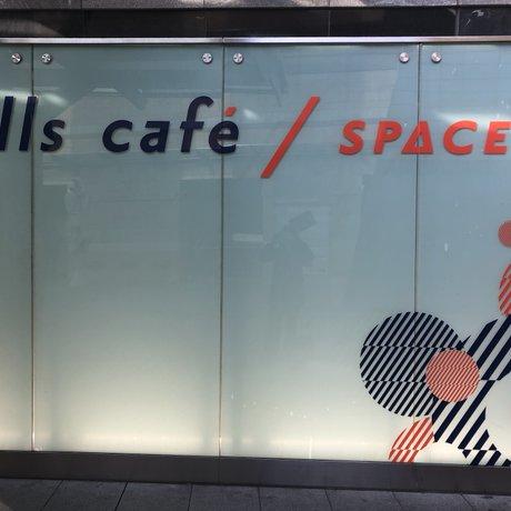 ヒルズカフェ スペース