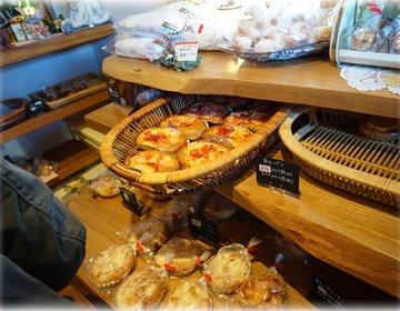 週2日しか開店しない!しかも、午前中には売り切れちゃう!!知る人ぞ知る宇都宮のパン屋へGO!