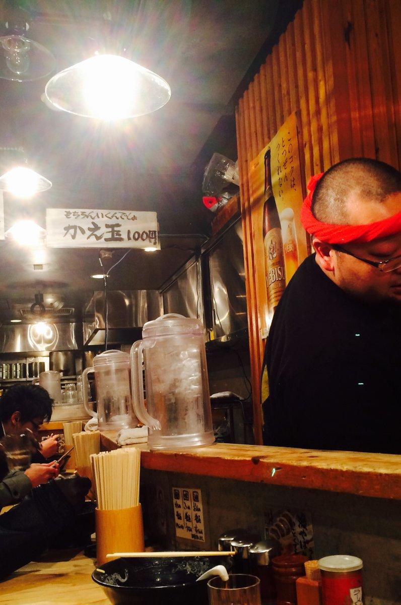 らーめん金伝丸 渋谷道玄坂店