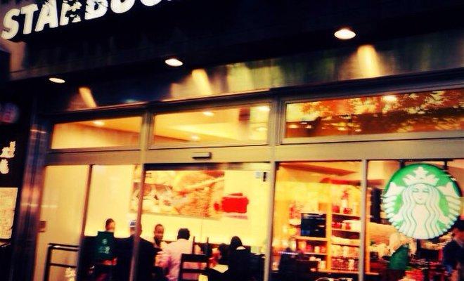 スターバックス・コーヒー 新宿新南口店