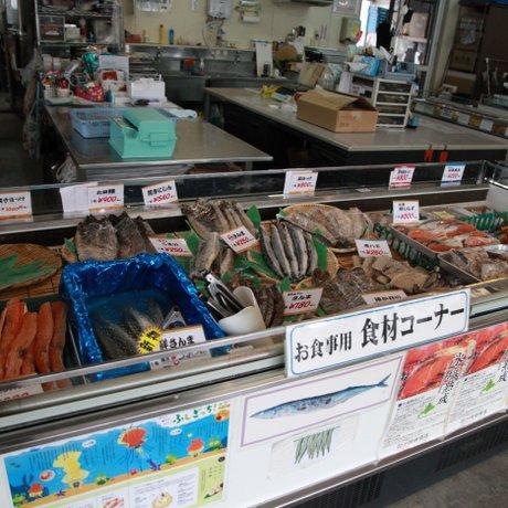 喰い処 鮭番屋