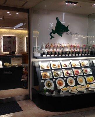 ミルク&パフェ よつ葉ホワイトコージ 札幌パセオ店
