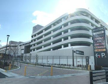 愛知県の最新・大型ショッピングモール、【プライムツリー赤池】ってどんな所?