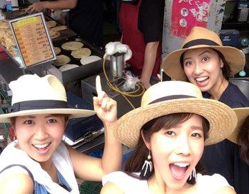 台湾グルメ食べるならここ!!永康街に行けば間違いない!!オススメグルメスポット6選