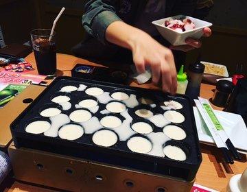 【ほんまでっか!?】90分680円!たこ焼き食べ放題でわいわいタコパがステキやん~♡【渋谷】