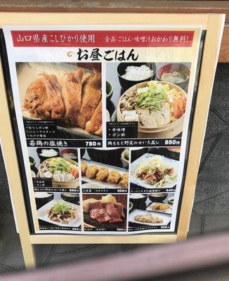福の花 溜池山王店