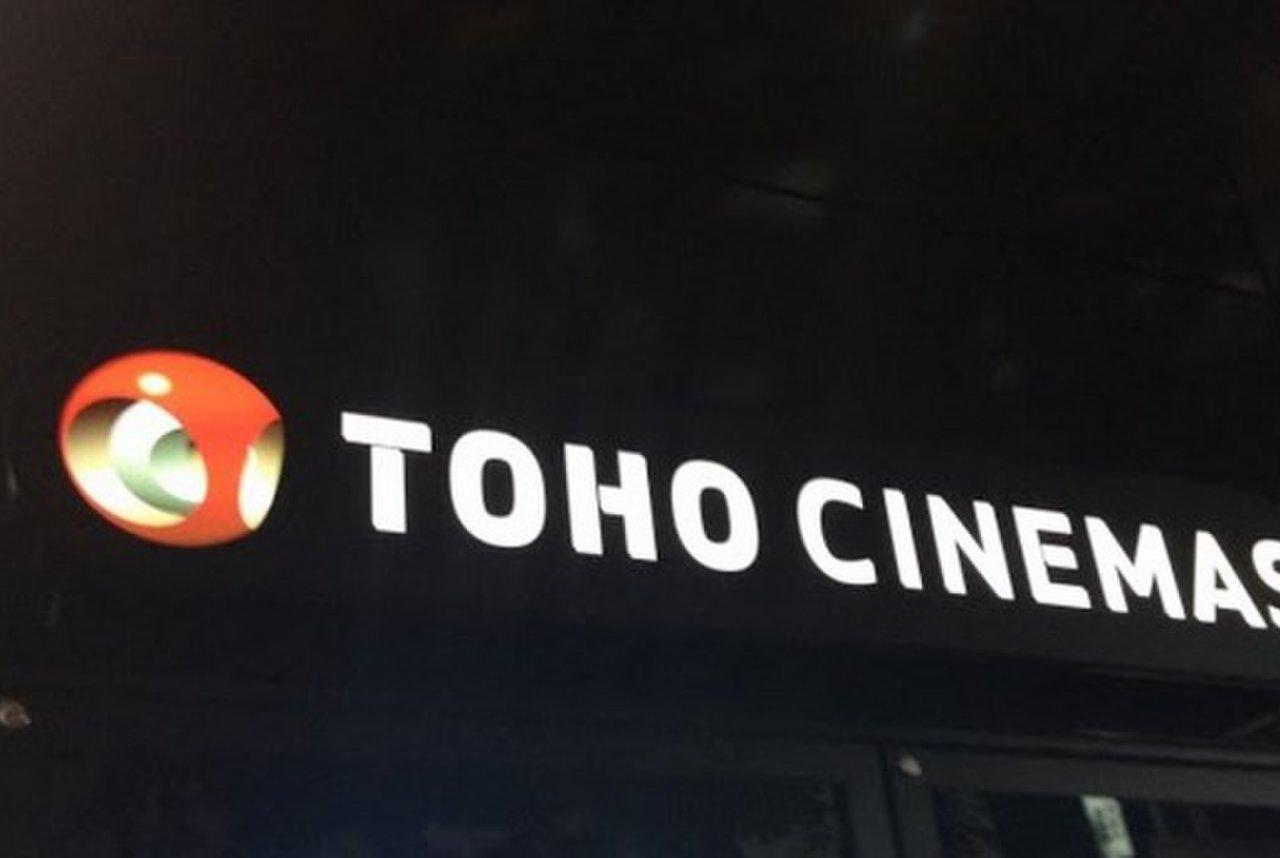 TOHOシネマズ 渋谷