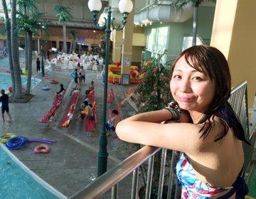 【奈良】雨でも関係なし!1日楽しめる複合レジャー施設「奈良健康ランド」でリフレッシュ!