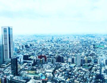 まさに絶景!!東京都内にある無料でパノラマ景色が見られるスポット特集