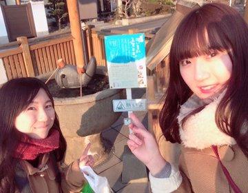 島根県に卒業旅行③♪女子に超おすすめ!島根でまったり「縁結び」めぐり♪