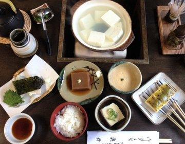 京都で湯豆腐を食べるなら!清水寺近くの創業380年「総本家ゆどうふ 奥丹清水」