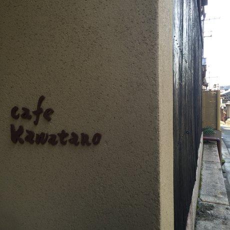 カフェ カワタロ