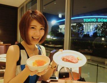 東京ドームホテルのディナーブッフェ「リラッサ」の北海道フェアの攻略法をご紹介!