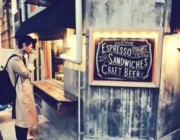 【中目黒】カフェ巡り散歩、お洒落スポット