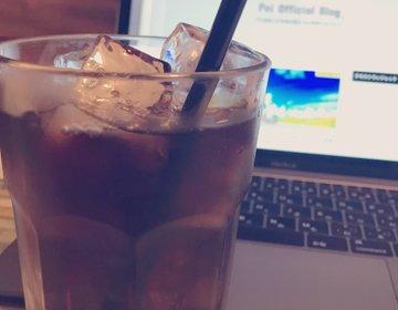 東京都内でオススメのカフェ② 設備や雰囲気などもわかりやすく記載してます!
